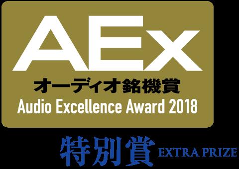 AEX 2018 Special Award